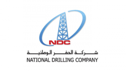 National Drilling Company ndc-logo
