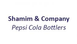 Shamim & Company - logo
