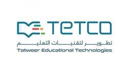 Tetco - logo