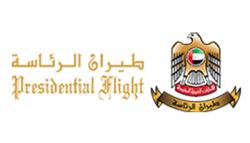 presidential flight authority-logo