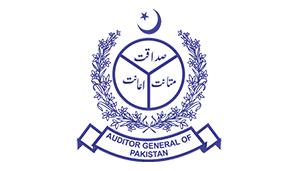 Audit Management Pakistan